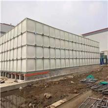 厂家定制储水容器组合式玻璃钢水箱  众特smc玻璃钢水箱  玻璃钢消防水箱