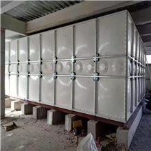 smc组合式玻璃钢水箱  众特方形耐磨玻璃钢水箱  结实耐用