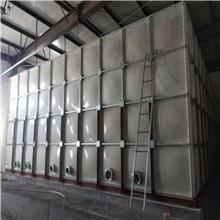 工厂供水设备玻璃钢水箱  smc玻璃钢水箱  规格齐全