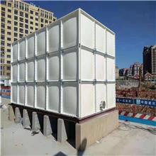 众特方形耐高温玻璃钢水箱  山东玻璃钢生活水箱  结实耐用