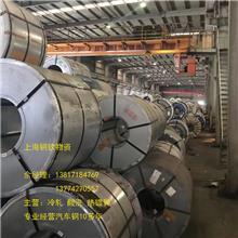 出售宝钢汽车钢镀锌钢管 热轧管 焊接钢管 型材 H型钢 工字钢 管型材其他
