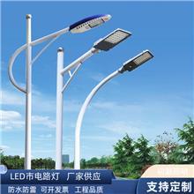 初灏 LED市电路灯 户外道路照明灯 市.政道路小区太阳能市电路灯
