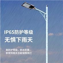 初灏 LED市电路灯 户外道路照明灯 新农村太阳能市电路灯 厂家直销支持定制