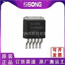 XL6006E1 TO-263-5L XL6006 LED升压恒流驱动器IC 功率稳定