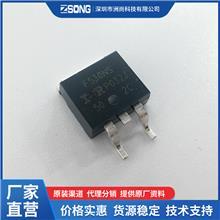 现货库存 IRF530NSTRLPBF 封装TO-263-2 场效应管(MOSFET)