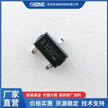 现货库存 AO3401A 封装SOT23-3 场效应MOS管