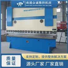 板料折弯机 大型折弯机 板料数控折弯机 折弯机厂