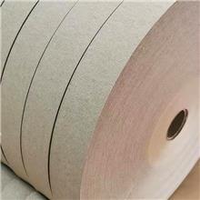 皱纹纸 耐高温绝缘皱纹纸 半导体皱纹纸 现货供应