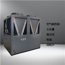 空气能热泵 酒店空气能热泵 按需定制 上门安装