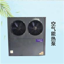 冷暖型空气能热泵 酒店空气能热泵 厂家安装