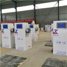 缓释消毒器 臭氧消毒器 浙江缓释消毒器 锅炉加药装置