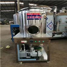 湖北调和油搅拌机 小型花生油脱水罐 油脂真空去水视频