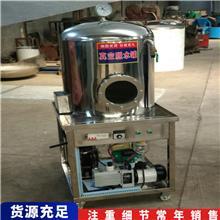 食用油真空脱水机 花生油脱水罐 油脂真空脱水罐 出售供应