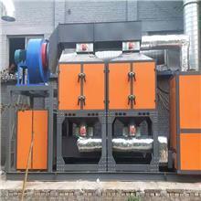 定制 催化燃烧机械设备 催化燃烧装置 废气处理设备 优良选材