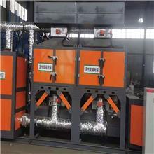 定制 催化燃烧机械设备 废气处理装置 喷漆催化燃烧炉 匠心工艺