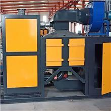 按图加工 除臭除味环保设备 废气处理装置 催化燃烧机械设备 欢迎来电详询