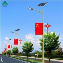 A字臂路灯太阳能批发 高亮节能太阳能灯生产厂家