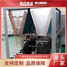 乙二醇冷却机组 乙二醇冷冻机组 乙二醇冷冻机 乙二醇机组