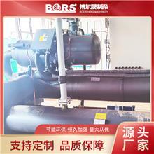 水冷螺杆式低温冷水机组 水冷式低温冷水机 水冷式螺杆乙二醇机组 盐水制冷机组