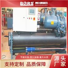 工业水冷式低温冷水机组 冷冻机 乙二醇 冷冻盐水制备机 冷冻盐水机组
