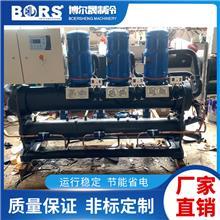 低温螺杆式冷水机组 低温螺杆制冷机组 低温水冷螺杆机组 低温乙二醇机组