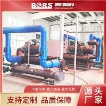 冷冻设备 工业冷冻机 螺杆式冷水机组水冷 螺杆冷冻机组 冷冻 机组