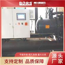 低温螺杆机 低温乙二醇机组 低温盐水冷冻机组 低温盐水机组