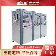 工业低温冷冻机组 工业低温冷冻机 水冷乙二醇冷水机组 小型低温冷冻机 小型超低温冷冻机