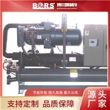 水冷螺杆机组 螺杆水冷机组 大型冷冻机 满液式螺杆冷水机组 冷冻设备价格