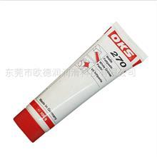 精密机械润滑膏OKS270润滑油脂 光学仪器润滑脂 OKS 270油脂