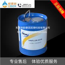 NYE UNIFLOR 8132润滑油脂