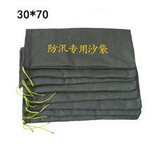 生产销售 物业帆布沙袋 防汛吸水沙袋 加厚防汛袋 欢迎咨询