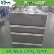 厂家可定制餐饮油水分离器_隔油设备_不锈钢隔油提升一体化设备