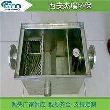 汉中餐饮油水分离器_厨房油水分离器_厂家批发定制