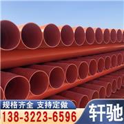 CPVC电力管 穿线保护管150 道路施工管材 塑料管道生产厂家