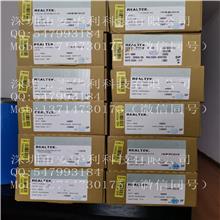 IT6561 IT6561FN DP转HDMI1.4/4K/30转换器芯片HDMI发射器