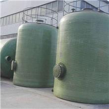 销售二手玻璃钢储罐 二手不锈钢储存罐 立式搅拌罐 全新铁罐厂家直供
