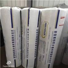 大鹏鸟防水 聚乙烯丙纶防水卷材 厨卫防水材料300g400g 丙纶布涤纶防水卷材