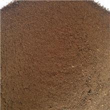 华康出售 烘干枣粉 饲料大枣粉 质量放心