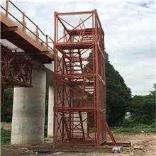 工地基坑安全梯笼 如祥长期供应 施工用安全梯笼 组合框架式梯笼