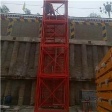 河北如祥 安全梯笼 基坑梯笼 箱式安全爬梯 施工安全防护梯笼