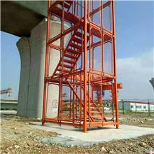 河北如祥 基坑上下安全通道梯笼 拆装式梯笼 路桥施工梯笼