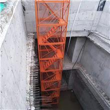 如祥供应 组合式安全梯笼 可拆装安全梯笼 基坑施工安全梯笼
