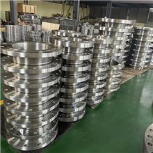 河北销售 钛合金法兰 板式平焊法兰 GB/T9119平板法兰 价格称心
