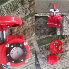 D81X-16型沟槽手柄蝶阀价格 对夹式蝶阀 腾格 消防沟槽蝶阀 欢迎订购