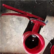 D81X-16型沟槽手柄蝶阀价格 对夹式蝶阀 腾格 消防沟槽蝶阀 库存充足