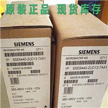 进线电抗器-10KW6SL3000-0CE21-0AA0