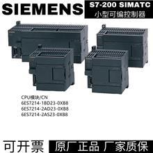 西门子S7-200CN CPU224模块6ES72141AD230XB8