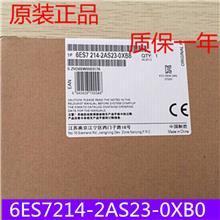 6ES7214-2AS23-0XB8 S7-200 CPU224XPSI模块