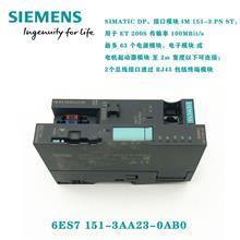 西门子西门子 611U 伺服驱动器电源 6SN1146-1AB00-0BA1现货出售